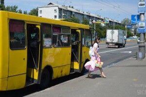 У Полтаві страйкують приватні перевізники – вимагають підвищення тарифів на проїзд
