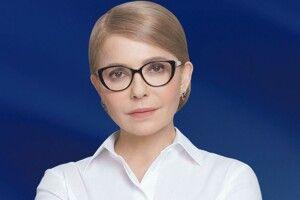 Юлія Тимошенко: «Пасха – це свято, яке дає нам нову надію і нові сподівання»