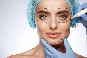 У Волинській обласній лікарні планують запровадити пластичну хірургію
