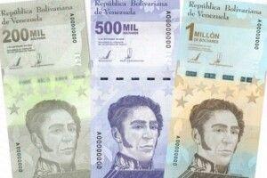 У Венесуелі тепер одні мультимільйонери