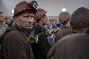 Кабмін виділив мільярд гривень на зарплати шахтарям