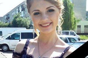 Вбивцям 16-річної Катерини Литкіної не вдалося виправдатися