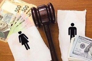 Не тільки заборона на виїзд: як карають за несплату аліментів