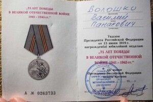 На Дніпропетровщині організація ветеранів роздала медалі від Путіна