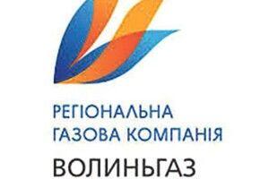 Загальна сума боргів на газовому ринку України сягнула 114 мільярдів гривень