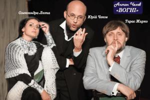 «Людині потрібна людина»: видатні українські актори підтримали луцьку акторку