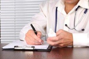 Мешканець Ковельщини торгував підробленими медичними довідками