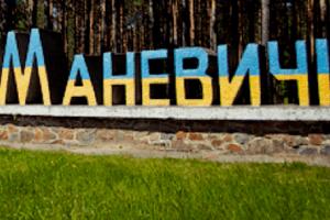 Волиняни зібрали понад тисячу підписів за район з центром у Маневичах