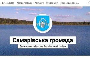 Хто буде депутатами та головою Самарівської сільської ради (Офіційно)