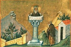 Сьогодні розпочався Новий, 7 524-ий рік «від створення Світу»