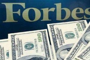 У рейтинг «Форбс» потрапили сім українців