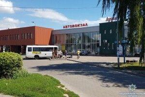 На автостанції в Луцьку пасажирка заявила, що у неї в торбі бомба