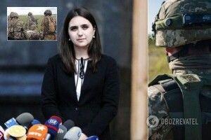 Прес-секретарка Зеленського звинуватила українських військових у вбивстві жителів Донбасу (Відео)