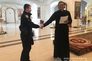 Поліцейські навідались в усі луцькі храми