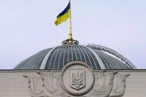 Верховна Рада сьогодні продовжитть розгляд законопроекту про мову