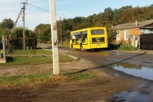 Маршрутка зупиняється там, де закінчується дорога: у селі під Луцьком проблеми з транспортом