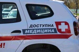 На Рівненщині у села передадуть нові швидкі