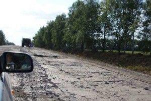 «Для ремонту всіх поганих доріг в області потрібно 40 млрд грн»