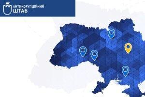 Антикорупційна карта ремонтів: куди влада витрачає мільйони в Луцьку