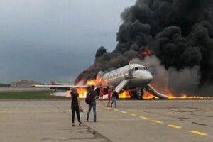 У катастрофі літака в «Шереметьєво» загинула 41 людина (Відео)