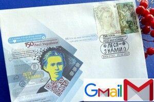 Відгадайте запитання – отримайте 200 гривень: «Письмецо вконверте погоди– нерви…»