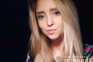 У Луцьку безвісти зникла 30-річна жінка (Фото)