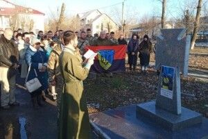У Щасті відкрили пам'ятник бійцям АТО/ООС
