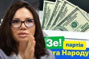 Вікторія СЮМАР: «Щомісяця депутатам-«слугам» доплачують 6мільйонів доларів»