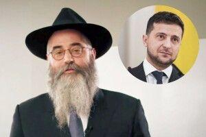 Яку повчальну історію рабин розповів Зеленському