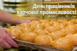 Професійне свято «харчовиків»: 60% українських кетчупів виготовляють на Волині