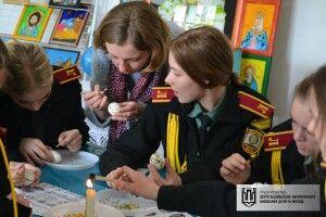 Ліцеїсти відроджували давню українську традицію писанкарства