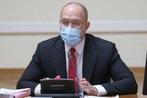 Україна стала в чергу  за вакциною від коронавірусу