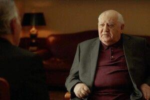 Що таке самотність, знає... останній президент СРСР