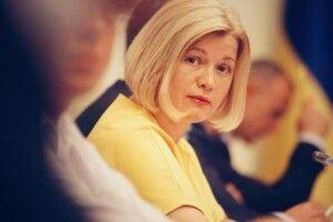 «Європейська Солідарність» вимагає створення ТСК з розслідування фальсифікації справ проти Порошенка – Ірина Геращенко