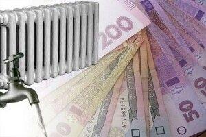 Скільки лучани платитимуть за гарячу воду з 1 жовтня