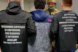 Двоє іноземців вербували безробітних українок у китайські борделі (Відео)