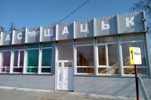 Оцініть, як у Шацьку відремонтували автостанцію (Фото)