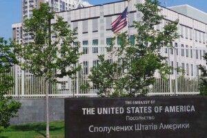 У лікарні померла співробітниця посольства США, яку побили в Києві
