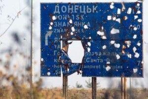Новинський пропонує скасувати навіть адміністративну відповідальність для терористів ОРДЛО...