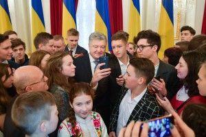 Волинські діти – на селфі з Президентом