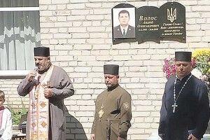 Старший солдат з Волині посмертно удостоївся звання «Герой України»