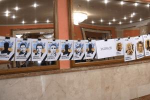 У Луцьку презентували 200 портретів політв'язнів окупованого Криму
