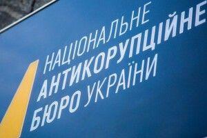 Після заклику Зеленського здавати корупціонерів люди скаржилися НАБУ на тротуари і каналізацію