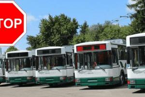 Водії тролейбусів Луцька попередили, що не вийдуть з карантину на роботу, якщо влада не віддасть борг із зарплати