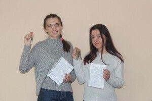 Житло для дівчат–сиріт з Нововолинська придбали за кошти обласного та міського бюджетів