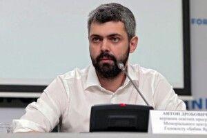 Новий голова УІНП сподівається, що у майбутньому буде спільний українсько-польський підручник із історії