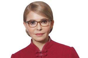 Юлія Тимошенко: «8 Березня зовсім не асоціюється з радянським офіціозом»*
