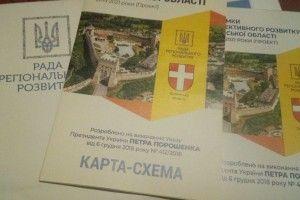 У поштових скриньках волинян з'явилися конверти від Петра Порошенка
