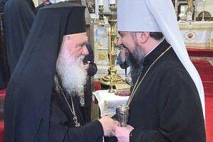 Греція визнала Православну церкву України!