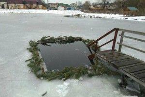 Горохівчан і гостей міста мерія запрошує на Водохрещенське купання на відновлене Смалеве озеро